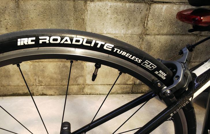 road-bike-20171201-4.jpg