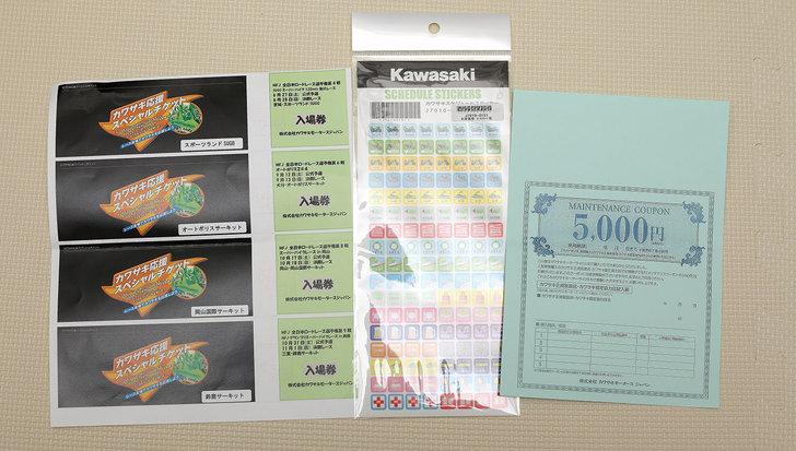 kawasaki-20150717-1.jpg