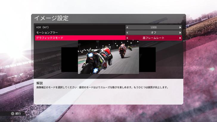 motogp_2019-20190930-02.jpg