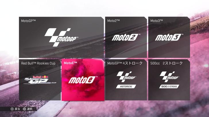 motogp_2019-20190930-05.jpg