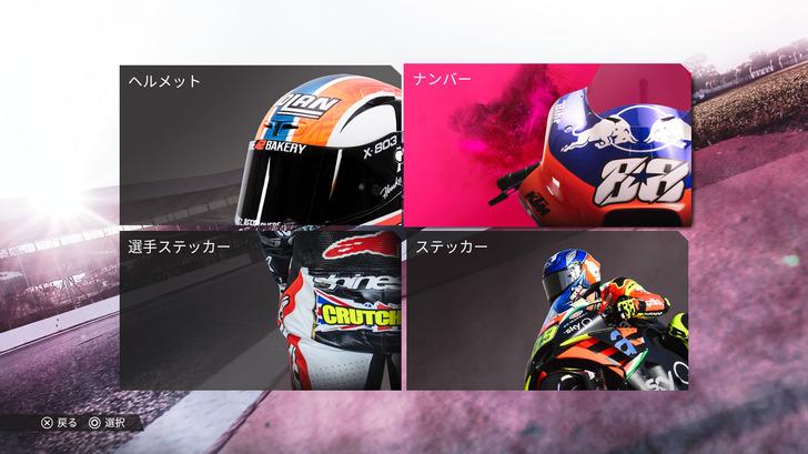 motogp_2019-20190930-06.jpg