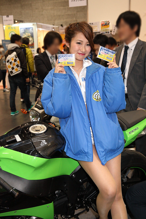 motorcycleshow_2017-055.jpg