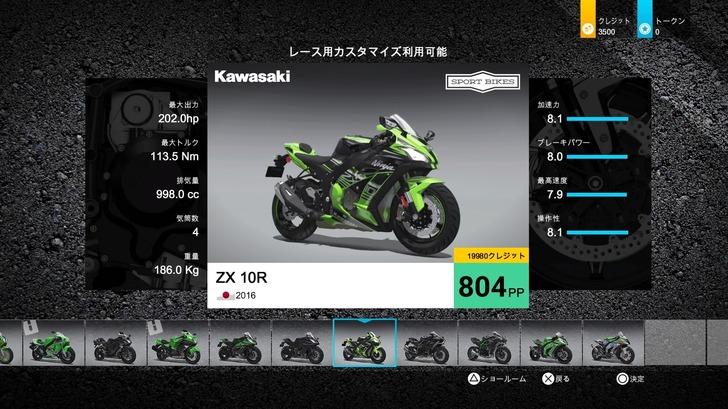 ride2-20170224-020.jpg