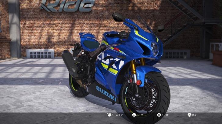 ride2-20170224-021.jpg