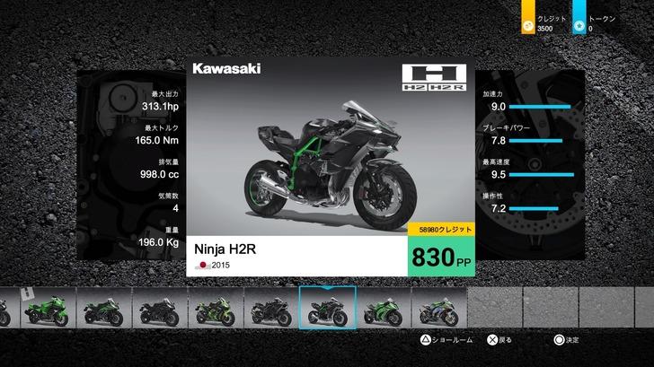 ride2-20170224-023.jpg