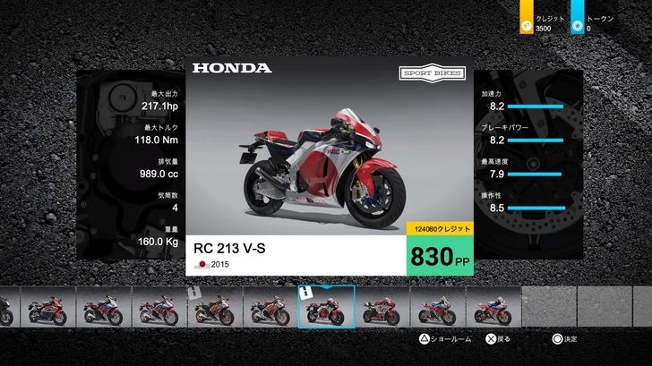 ride2-20170224-027.jpg