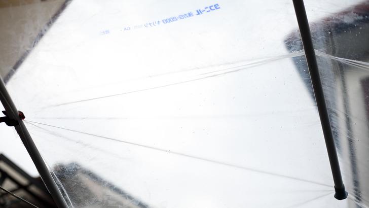 typhoon-20180911-1.jpg